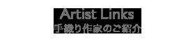 Noriko Tsuiki WEBSITE