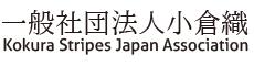 Kokura Stripes Japan Association